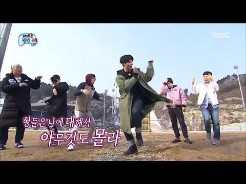 Park Bo Gum Dance ♡