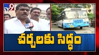 RTCJAC enlists support of political parties, employee bodies - TV9