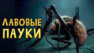 Гигантские огненные пауки: Страшные тайны фильма «Лавалантула»