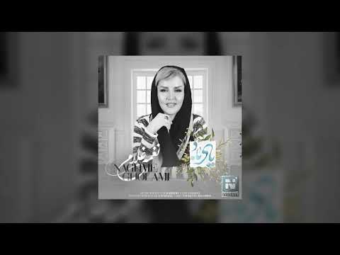 "Naghme Gholami - ""Yad Bad"" 