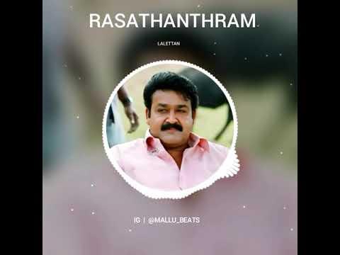 Rasathanthram Mohanlal Bgm | Mohanlal Bgm