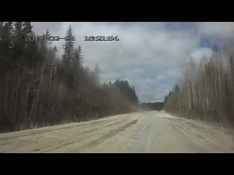 Состояние дороги Каргополь-Пудож