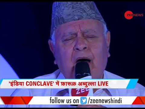 Zee India Conclave:  Watch Farooq Abdullah sings 'More Ram'