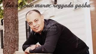 من اروع اغاني محمد البركاني Meilleur Musique Reggada Mohamed El Berkani   YouTube