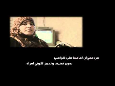 Human Rights Day - UNDP Iraq