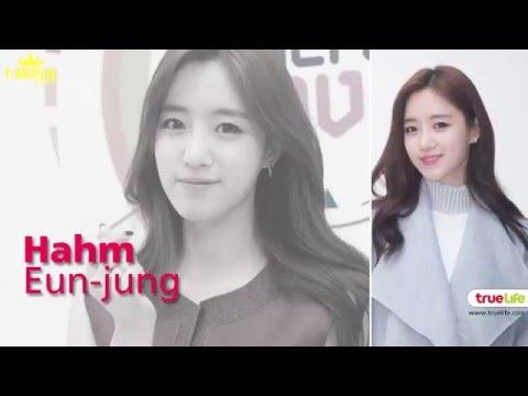 [Vietsub] 160118 T-ara Eunjung Microlove PressCon Interview