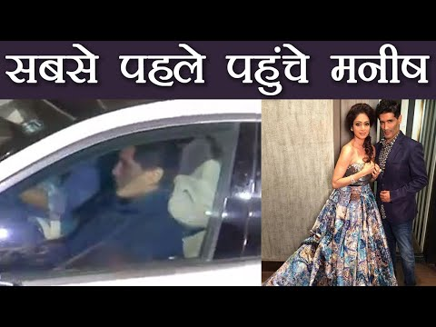 Sridevi : Manish Malhotra arrives First to pay final tribute | FilmiBeat