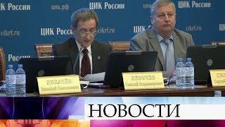 видео Избирком Приморья отменил результаты выборов губернатора