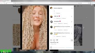 Эфир Инны Сергеевны в instagram 30 июля 2021