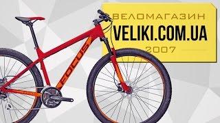 Обзор велосипеда Focus Whistler Core 27.5