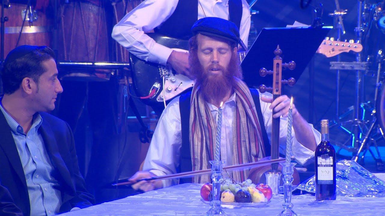 י-ה אכסוף - קומזינג 2 - ביצוע כובש של אברהם צייטלין - קמנצ'ה