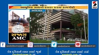 AMC's Pre-Monsoon Operation Fails, Faces Backslash From People ॥ Sandesh News TV