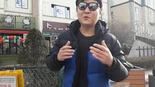 영세민 독거노인동네 인천달동네 중고장터