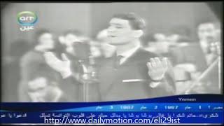עבד אל חלים חאפז - סוואח - קונצרט מלא Abdeli Halim Hafez  - Sawah