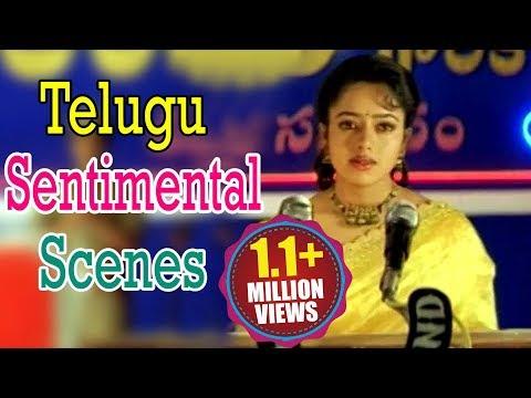 Telugu Best Emotional Scenes || Telugu Sentimental And Emotional Scenes - 2016