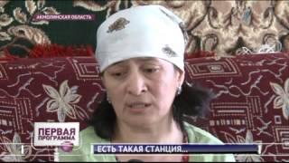 Многодетная семья погибает в Акмолинской области