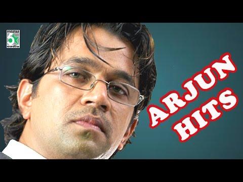 Arjun Super Hit Collection Audio JukeBox