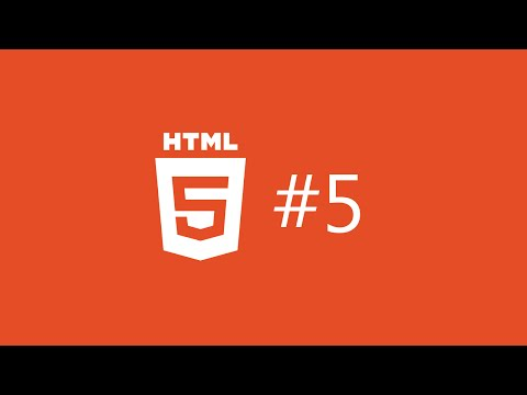 HTML. Урок 5. Область Head