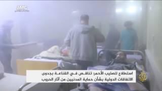 الصليب الأحمر: تراجع القناعة بجدوى اتفاقات حماية المدنيين بالحروب