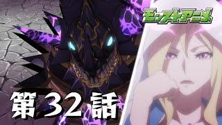 第32話「千のバハムート」【モンストアニメ公式】 thumbnail