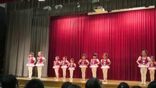 Publication Date: 2017-05-02 | Video Title: 2017馬灣基慧才藝表演芭蕾舞預備班