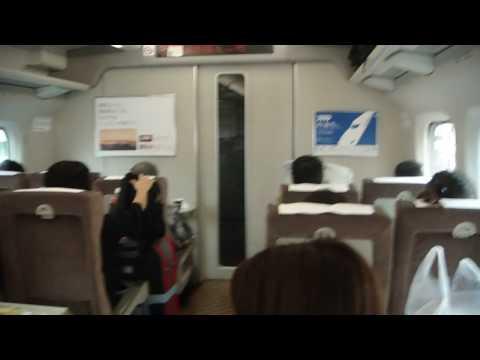 Arrancando el Shinkansen de Tokyo a Kyoto