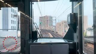 【かぶりつき】JR西日本 大阪環状線天王寺駅→玉造駅 Osaka Loop Line  JR West JapaneseTrain 4K