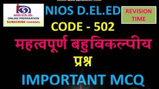 allort study centre deled nios