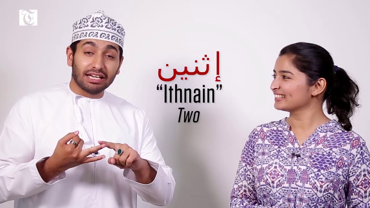 Learning Arabic Episode 3 : Counting