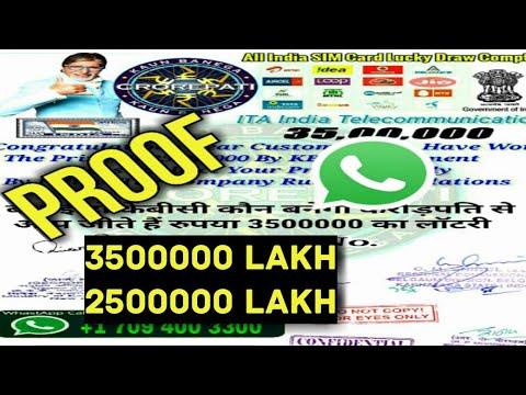 KBC 35 lakh winner WITH PROOF || क्या आपको भी आया KBC से कॉल
