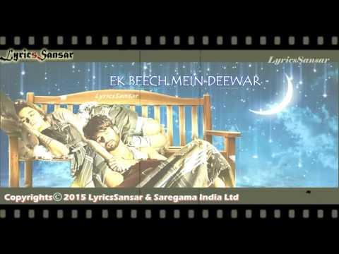 SHAANDAAR - NEEND NA MUJHKO AAYE | Mikey McCleary Mix | Shahid Kapoor & Alia Bhatt | WITH LYRICS