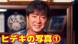 チャンネル登録・・・https://goo.gl/WhPqei ヒデキの写真ランダム①【西...
