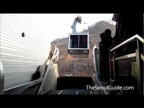 Namsan Cable Car In Seoul, South Korea