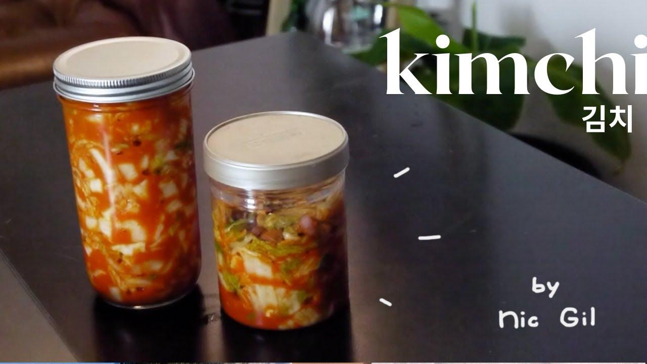How I make kimchi (quick & easy!)