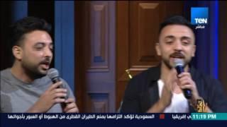رأي عام - أغاني مكس من لايف تيم طاير يا هوا