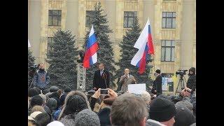 Смотреть видео Кернес.Как Харьковские власти помогают России подрывать экономику Украины в очередной раз 13.05 2019 онлайн