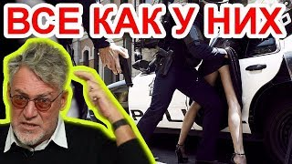 Секс в уфимской полиции и имидж российского МВД / Артемий Троицкий