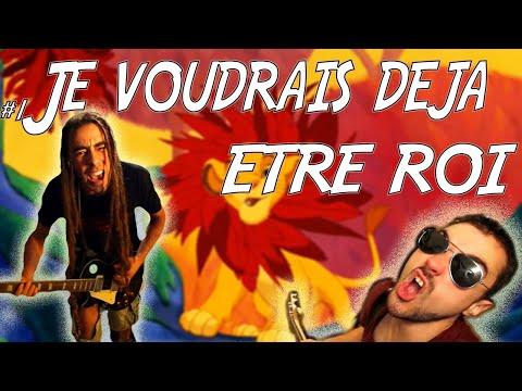 LE ROI LION - Je voudrais déjà être roi (The Lion King - I just can't wait to be king) Rock Cover