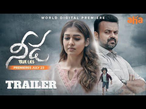 Needa Trailer   Nizhal   Kunchacko Boban    Nayanthara   Appu N Bhattathiri   Premieres July 23