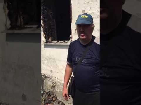 В Терновском районе подожгли дом правозащитника Юрия Попова