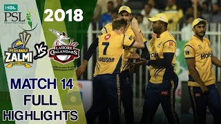 vuclip Full Highlights | Lahore Qalandars Vs Peshawar Zalmi  | Match 14 | 3rd March | HBL PSL 2018