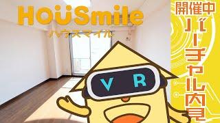 【VR360動画】徳島市上助任町蛭子 1K マンション 徳島賃貸ハウスマイル