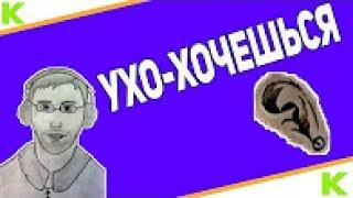 СМЕШНЫЕ МОМЕНТЫ С Kuplinov ► Play - Ухохочешься