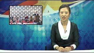 """""""本周西藏""""第50期   2017年10月13日"""