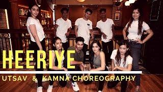 Heeriye I Race 3 I Dance Cover I Utsav & Kamna Choreography I Salman Khan I  Neha Bhasin