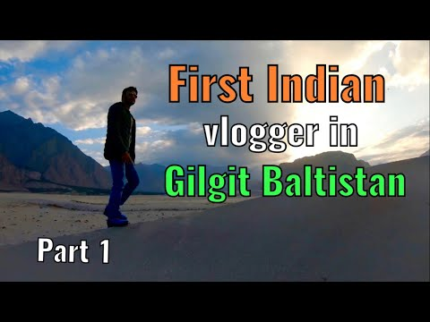 First Indian Vlogger