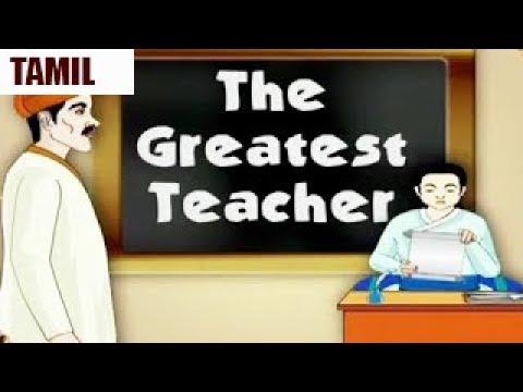 Akbar Birbal Moral Stories | The Greatest Teacher | Animated Tamil Stories | Sunflower Kidz