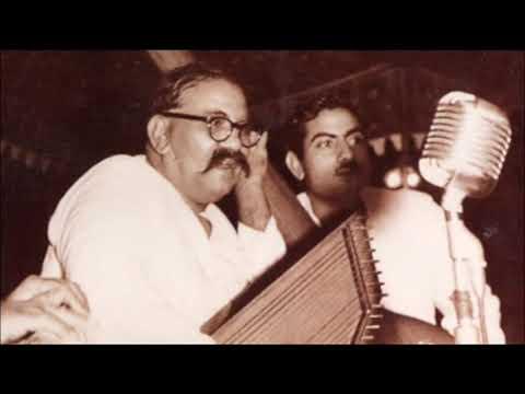 Ustad Bade Ghulam Ali Khan... Bhairavi Thumari