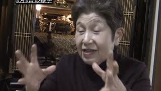 被爆者の声〝妹を奪った原爆という魔物〟(1)/森本英子さん 英子夫人 検索動画 10