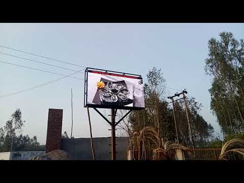P8MM OUTDOOR ADVERTISING LED VIDEO WALL SCREEN MANUFACTURER IN DELHI @ 7837978199 - 9996459787